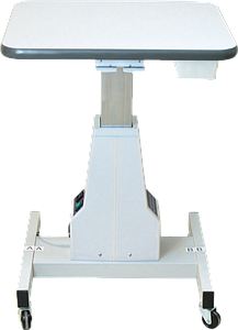 Table Height Adjustable